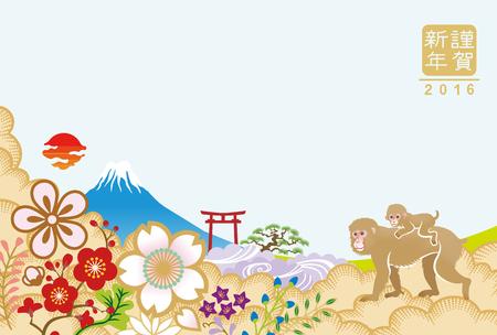 monkeys: A�o japonesa del dise�o de la tarjeta del mono-saludo