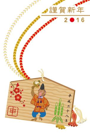 japanese ethnicity: Monkey Wooden plaque-Japanese new year card