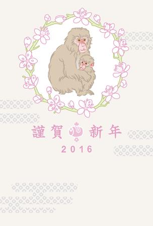 japanese script: Monkey in sakura Wreath Illustration