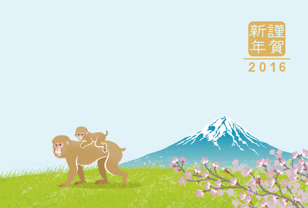 japanese new year: Monkey family in mt. Fuji - Japanese new year card Illustration