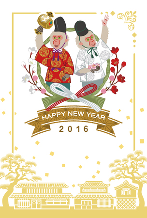 monkey in a tree: Japanese dressed two monkeys-Japanese new year card