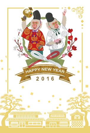 nowy rok: Japoński ubrany dwie małpy-japoński nowy rok karty Ilustracja