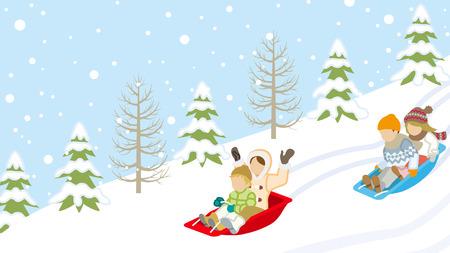slope: Sledding Children in winter slope