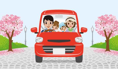 Driving family-cherry tree park