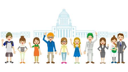 Citoyen devant la Diète nationale japonaise