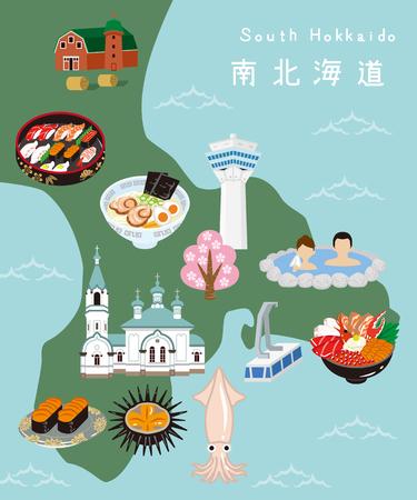 hokkaido: South Hokkaido Illustration Map