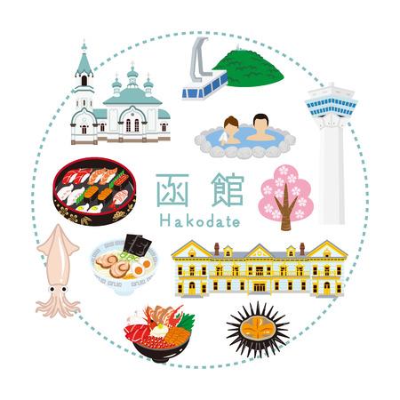japanese script: Hakodate Tourism-Flat icons Illustration