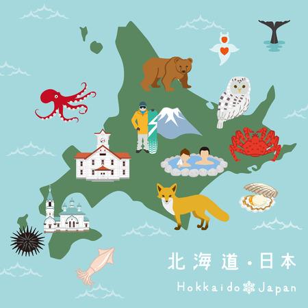 Hokkaido Illustration Karte Illustration