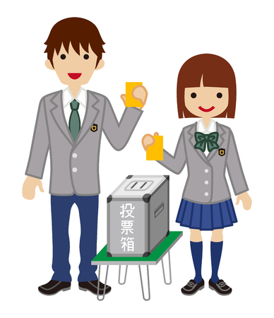 voting booth: Voting-Japanese High School Student Couple - Long Sleeved