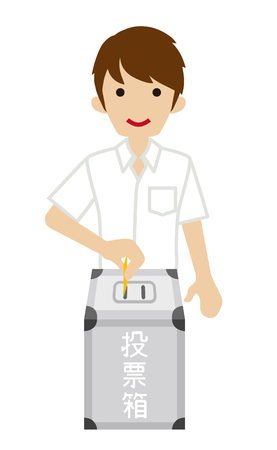 polling booth: Vting-male Japanese High School Student - Short Sleeved Illustration