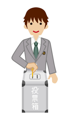 polling booth: Voting-Male Japanese High School Student-blazer