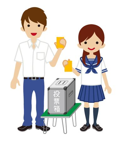high school: Voting-Japanese High School Student Couple - Short Sleeved