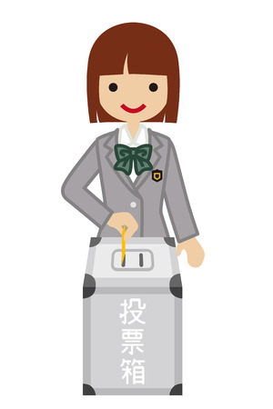 polling booth: Voting - Female Japanese High School Student - blazer Illustration