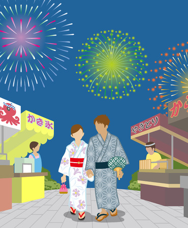 clogs: Yukata couple in the Japanese firework display Illustration