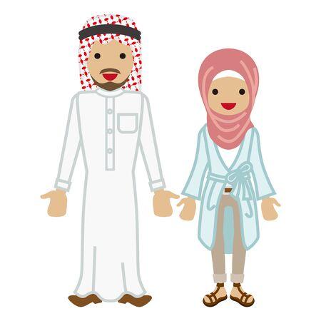 etnia: Pareja musulmana
