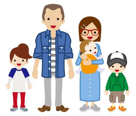 three children: Parents and Three Children