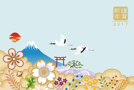 fuji mountain: Two Japanese cranes in nature - New Year card Illustration