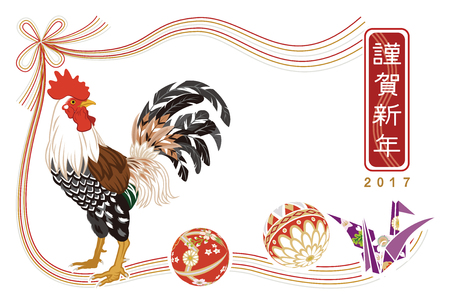 japanese new year: Rooster with Japanese Traditional Toys- New Year card