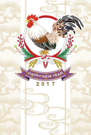 one animal: Rooster into the Wreath- Japanese New Year card