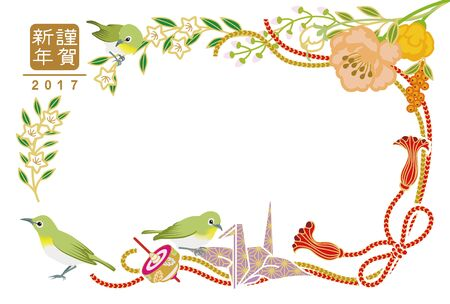 Japanese White-eye and Flowers- New Year card