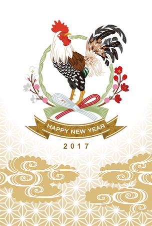 year: Rooster with Plum blossom ornament- Japanese New Year card Illustration