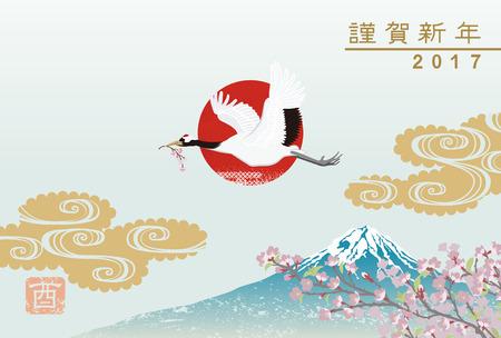 japanese script: Flying Japanese crane - New Year card