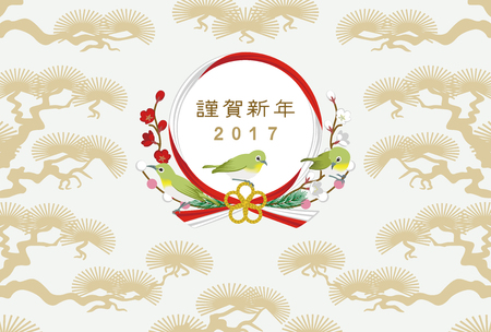 new year decoration: Japanese White-eye and the Wreath decoration- New Year card Illustration