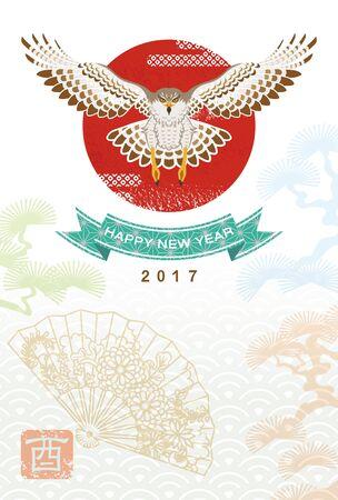 talons: Hawk and Sun -Japanese New Year card