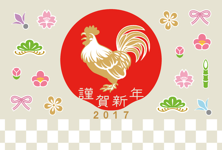 good luck: Japanese New Year card 2017 - Rooster and Good Luck Charm icon