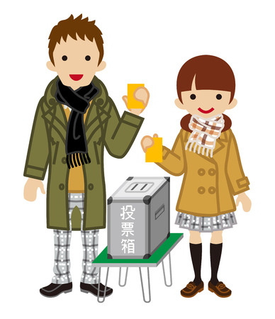 japanese script: Voting - Japanese High School Student Couple - Warm Clothing
