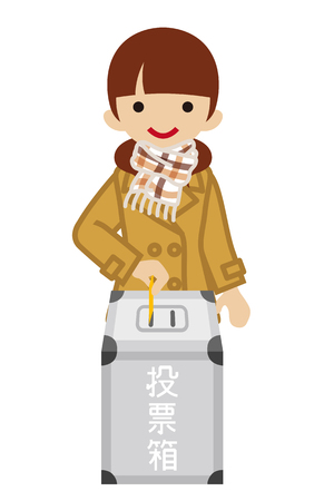 polling booth: Voting - Female Japanese High School Student - Warm Clothing