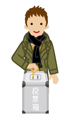polling booth: Voting - Male Japanese High School Student - Warm Clothing