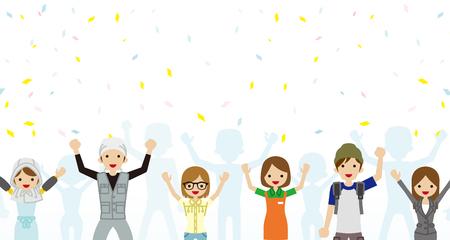 さまざまな職業の若者を祝う