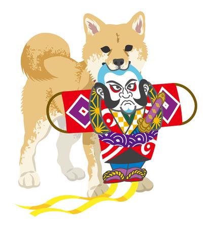 Shiba inu playing with the Japanese Kite