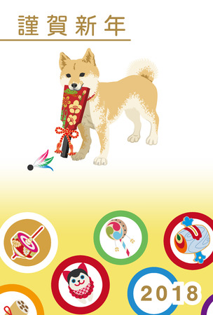 Japanese New Year card 2018 - Shiba inu and Battledore Nichido word means Happy New Year.