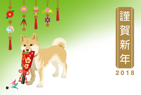 Japanese New Year card 2018 - Shiba inu Carrying a Battledore, Traditional Ornaments Nichido word means Happy New Year.