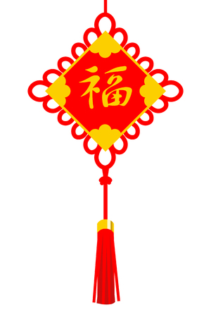Chinese,New Year Ornament