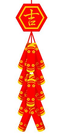 Chinese,New Year Ornament -Firecracker