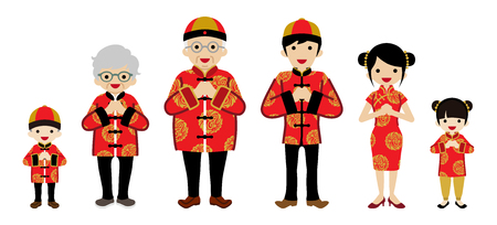 Chinese new year family clip art -Multi-Generation Family, front view 일러스트