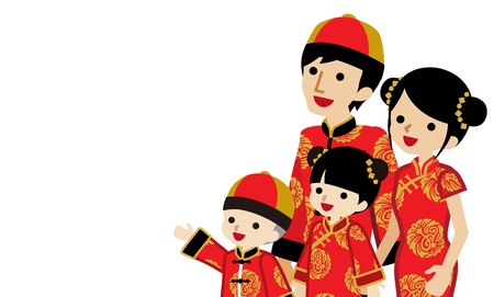 Chinese new year family clip art -Two Generation,Waist Up Vektorové ilustrace