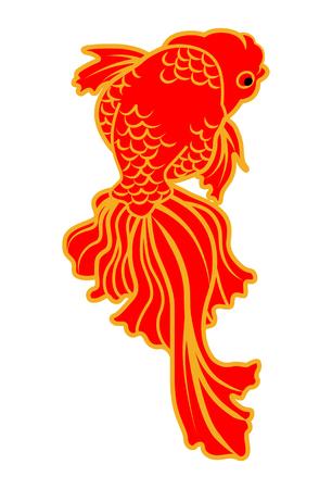 Goldfish clip art Illusztráció