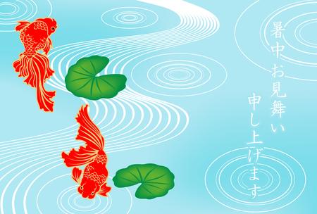 """Carte de voeux d'été japonaise bleu clair, horizontale - Les mots japonais signifient """"Vœux d'été à vous"""" Vecteurs"""