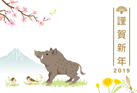 2019 New Year card Design, Boar and Spring nature - Japanese words mean