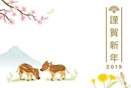 2019 New Year card Design, Baby Boars and Spring nature - Japanese words mean
