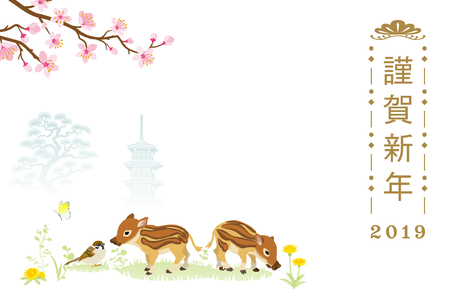 2019 New Year card Design, Baby Boars and Sparrow in Spring nature - Japanese words mean