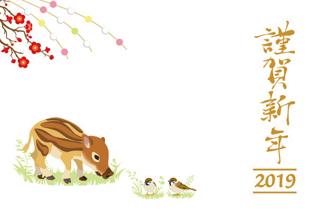 2019 New Year card Design, Baby Boar and Two sparrows- Japanese words mean