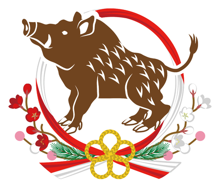 Wild Boar and Japanese Plum blossom wreath decoration -  Side view