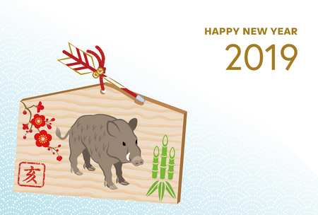 """2019 New Year card Design, Boar Wooden plaque- Japanese word means """"Wild Boar"""""""