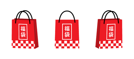 """Japanese lucky bag three direction set - Japanese word means """"Lucky bag"""""""