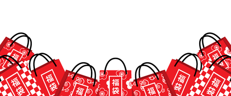 """Stack of Japanese lucky bags frame - Japanese word means """"Lucky bag"""""""